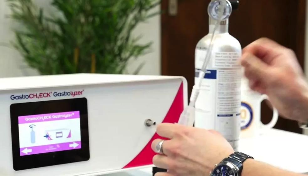 Дыхательный водородный тест - Gastrolyzer (Великобритания)
